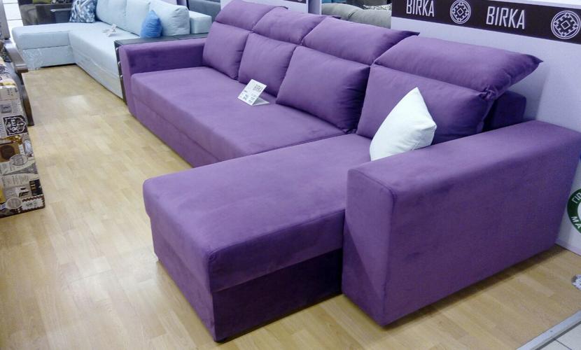 н4.25-фиолет-(09,11,19)